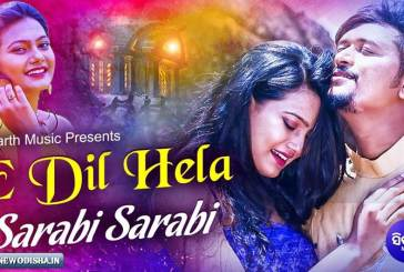 E Dil Hela Sarabi Sarabi New Odia Video Song by Ajay, Sushree, Twinkle
