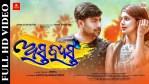 Astabyasta Odia Album HD Video Song by Aswin and Manaswini
