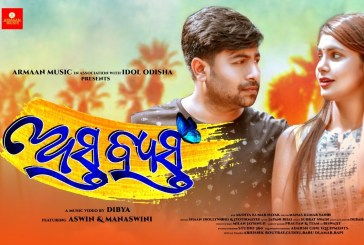 Astabyasta Odia Album HD Video Song by Aswin and Manaswini
