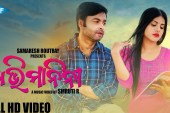 Abhimanini - Odia Full HD Video Song starring Lilly and Bulu