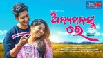 AnyaManaska Re – Odia HD Video Song by Abhishek & Himagni