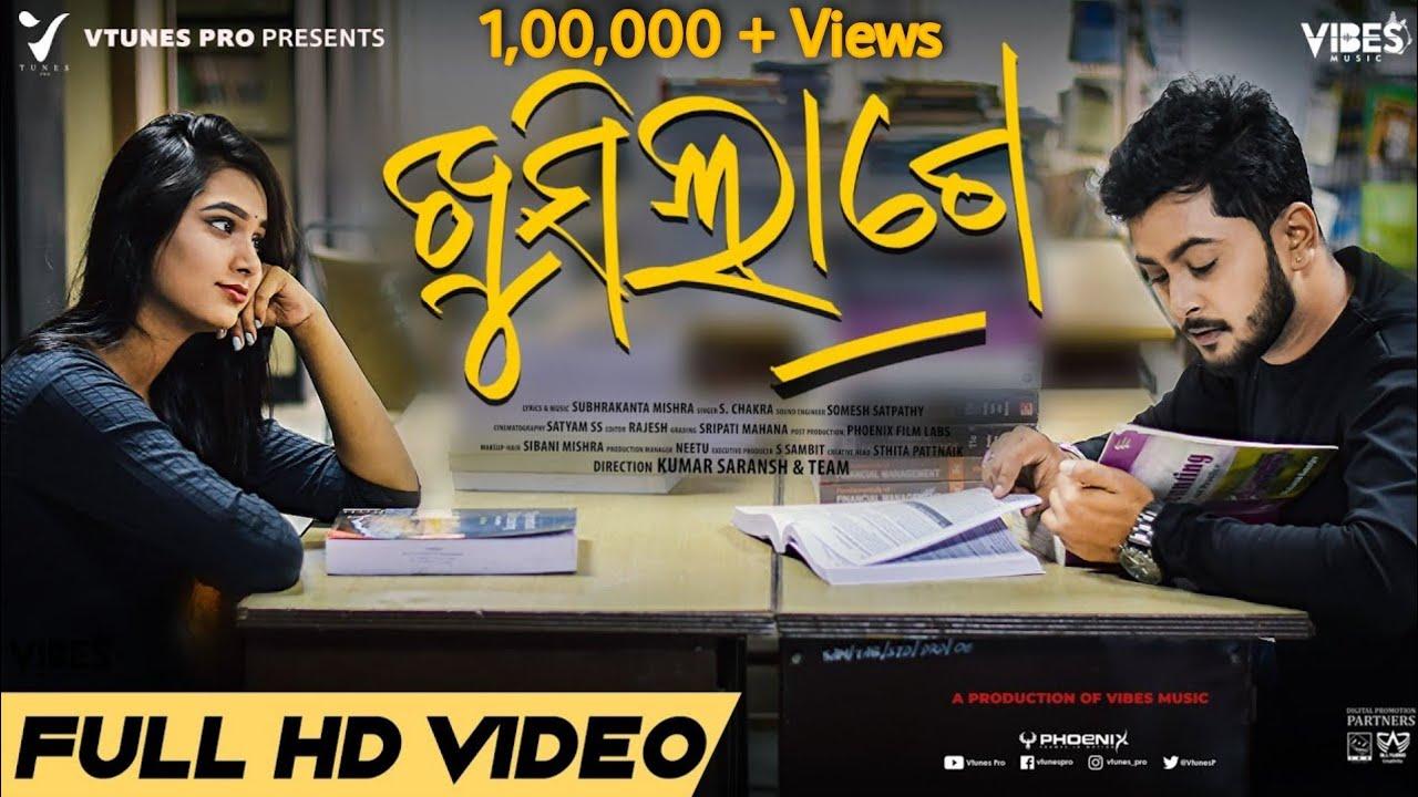 Khusi Lage - Odia HD video Song starring Mahaprasad & Hiteisha