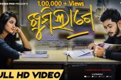 Khusi Lage - Odia HD video Song starring Mahaprasad & Hiteisha