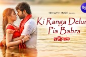 Ki Ranga Delure Pia Babra - Odia Movie Video Song by Sabya & Archita