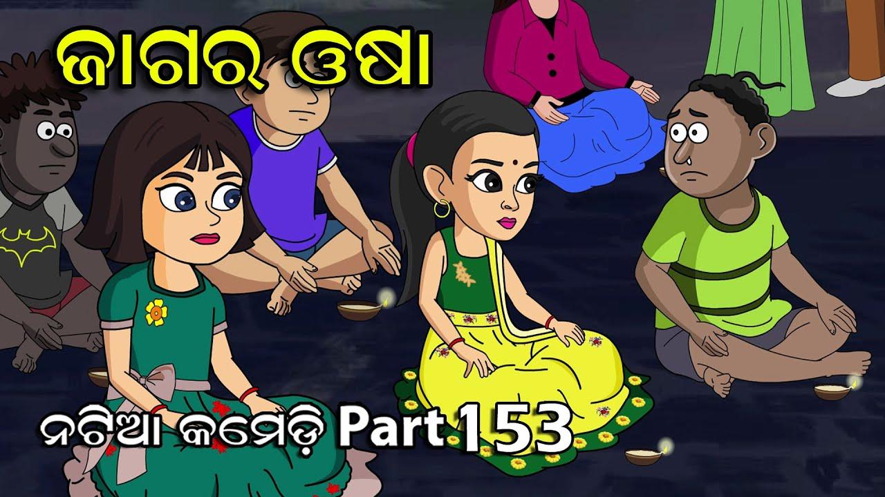 Natia Comedy Part 153 (Jagara Osaa) Full Video