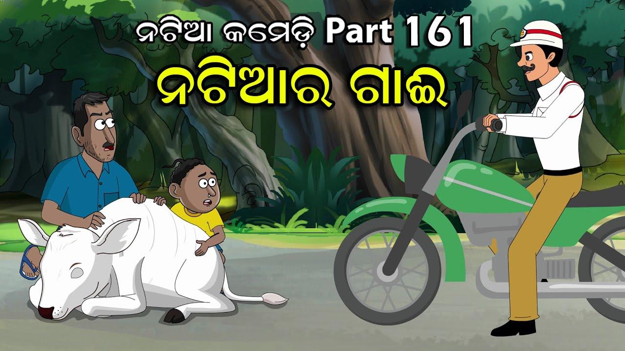 Natia Comedy Part 161 (Natia Ra Gai) Full Video
