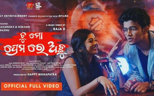 Tu Mo Premare Achu - New Odia Video Song starring Sailendra & Himagni