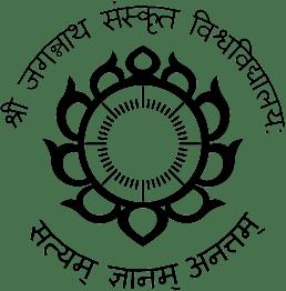 Project Assistant Job in Shri Jagannath Sanskrit Vishvavidayalaya SJSV Puri - August 2021