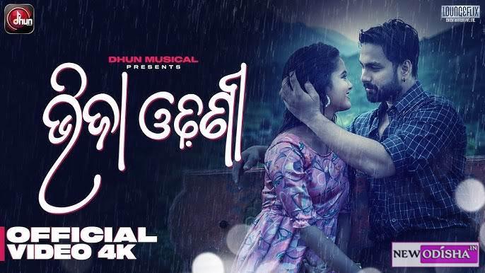 Bhija Odhani New Odia HD Video Song Starring Sambhav & Priyambada