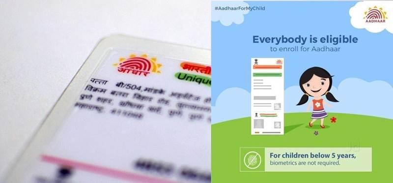 Know what is Blue Aadhaar Card? Rules for applying Child Aadhaar Card Changed
