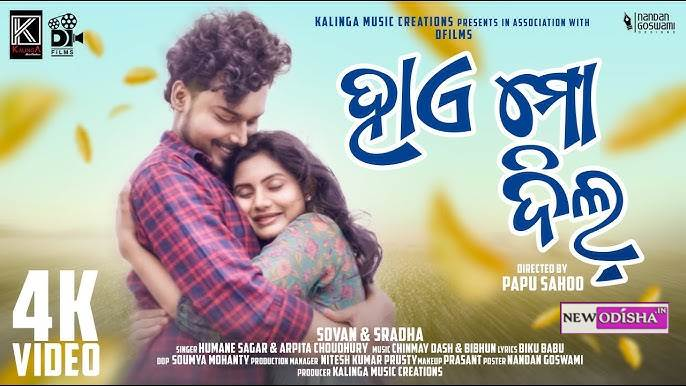 Hae Mo Dil - Odia Full HD Video Song starring Sradha and Sovan