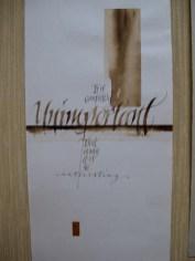 20121020_SheilaCarrie_111