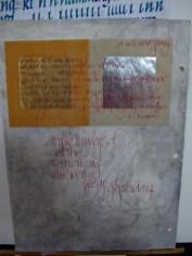 20121020_SheilaCarrie_114