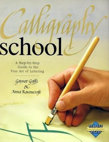 calligraphySchool