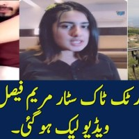 Tiktok Star Maryam Faisal Leaked Video Scandal and Kissing video