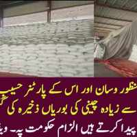 Raid on Manzoor Wassan's Warehouse Discovered 100,000 Sugar Bags