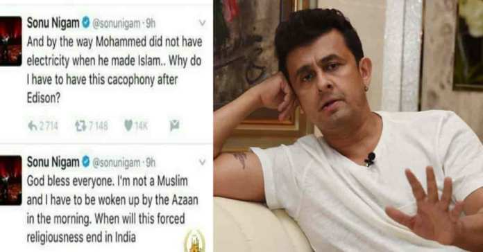Fearing Arrest by Dubai Police Over Hate Tweets against Loud Azaan, singer Sonu Nigam Deletes his Twitter Account