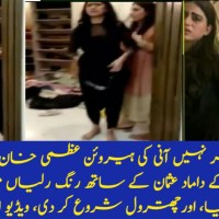Actress Uzma Khan and Huma Khan Caught,  Threatened by Malik Riaz's Daughter