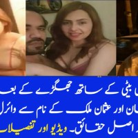 Actress Uzma Khan Leaked Video with Usman Malik and Facts behind Viral videos