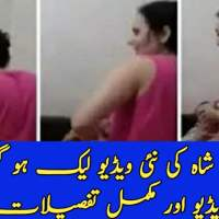 Hareem Shah Leaked Video and Leaked Pictures  - Latest Scandal and Facts