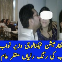 PPP Minister Nawab Taimur Talpur's private Pictures and Video Leaked