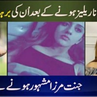 TikTok Star Jannat Mirza Leaked Video/ Leaked Pictures Scandal and Her Response