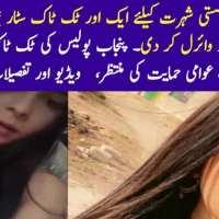 TikTok Star Neha Malik Leaked Video Scandal - Full Video and Details