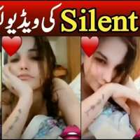 Silent Girl Viral Video | Bawa G Sialkot Leaked Video