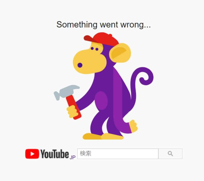 YouTube, Google Adsense, Gmail and other Google products are down and users are getting server error message