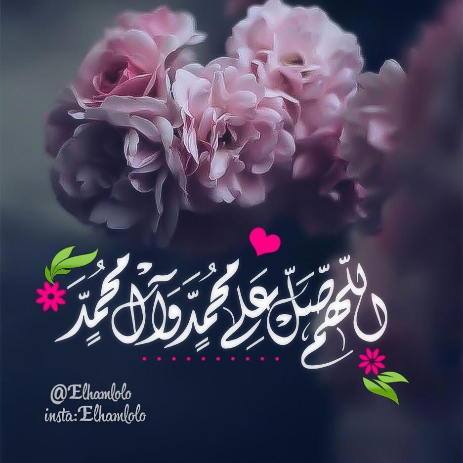 صور الصلاة على النبي صلى على محمد صلى الله علية وسلم فوتوجرافر