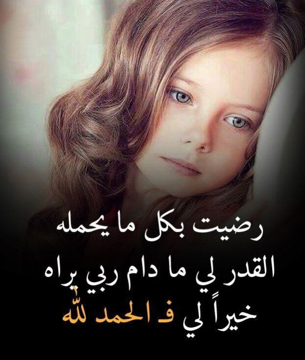 صور حزينة مك وب عليها صور حزن كلام حزين وصور ع اب شعر حزن