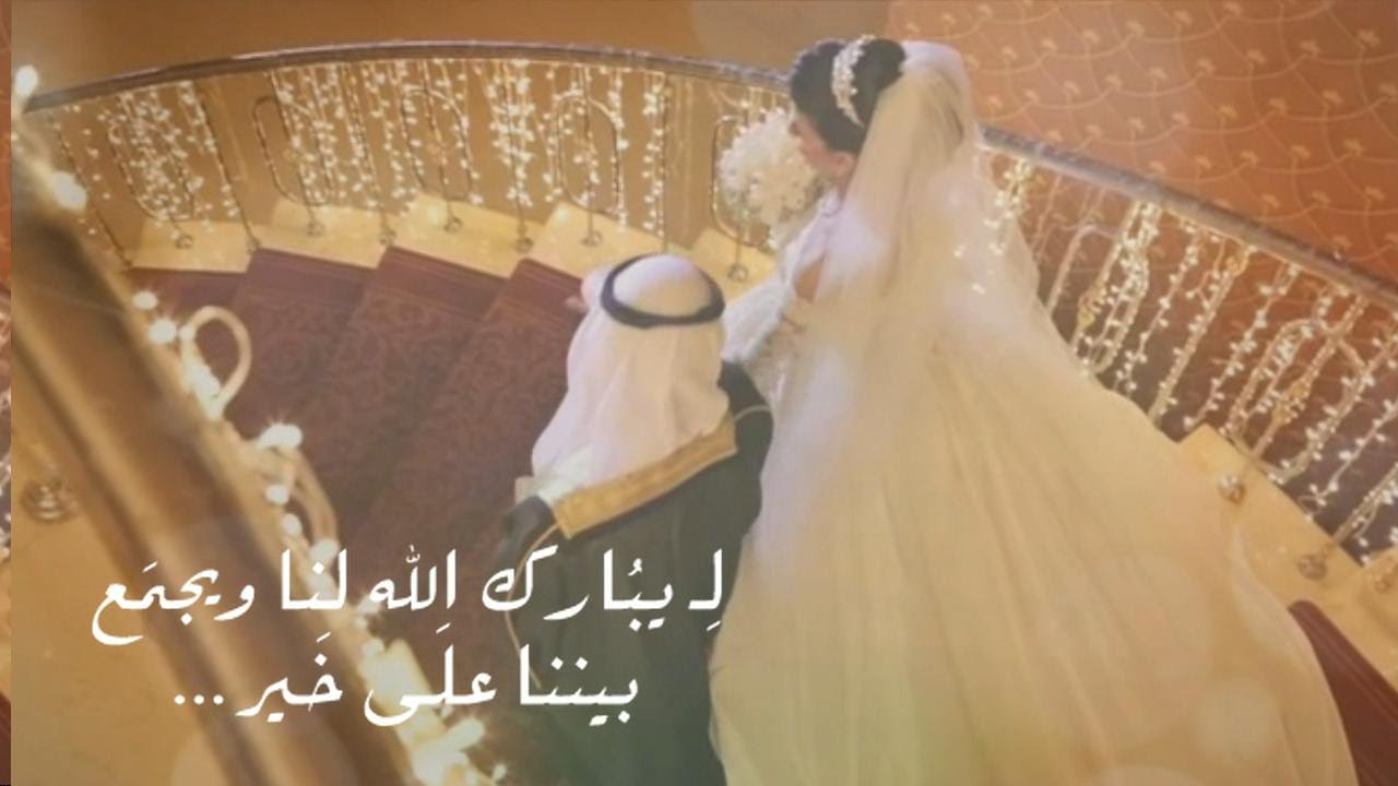 65b01171a735d ... خلفيات دعوات زواج جميلة جدا