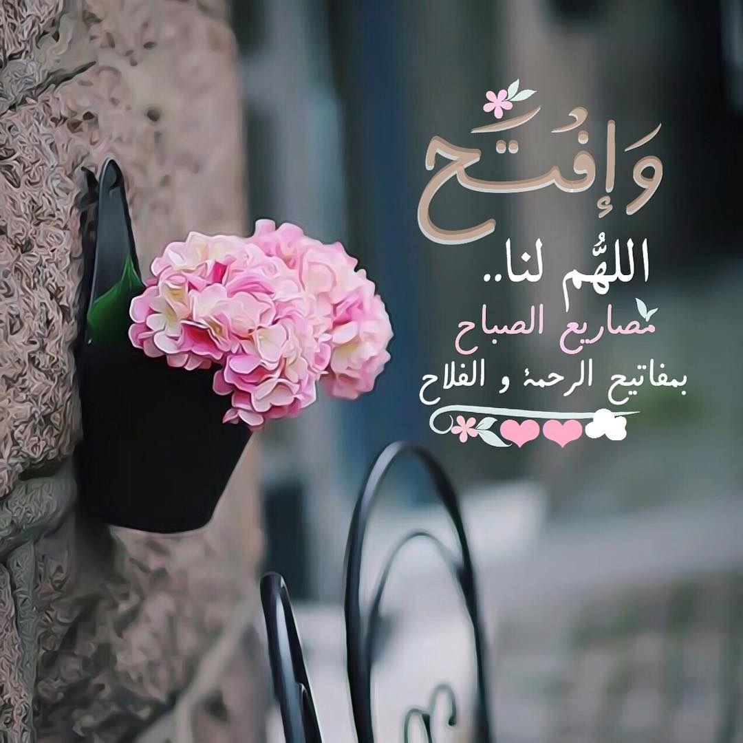 تحميل اجمل النغمات الاسلامية