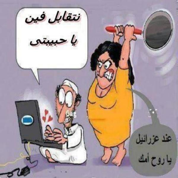 تحميل اغاني سعوديه جديده