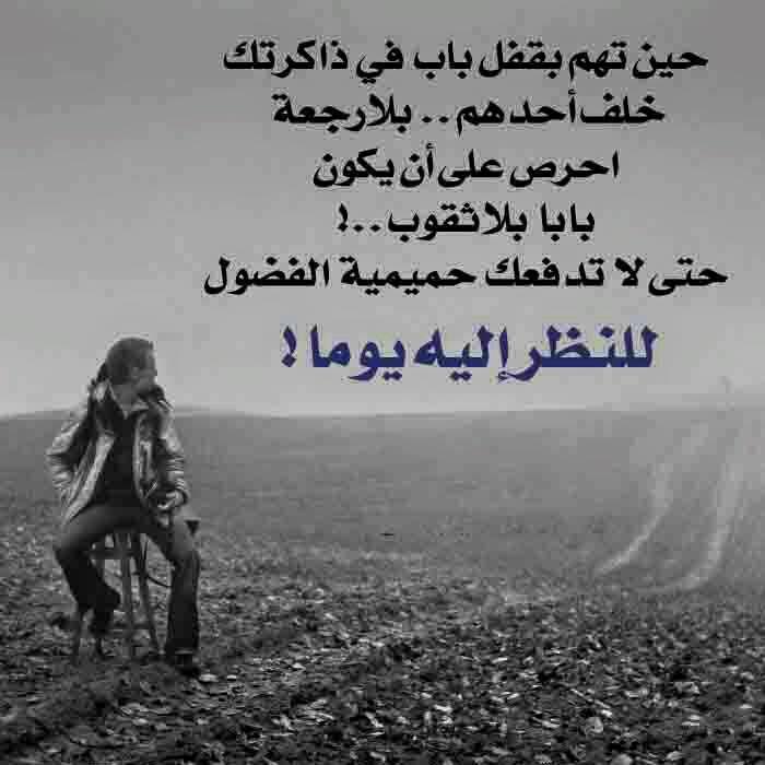 صور غلاف حب حزينه اغلفة للفيس بوك محزنه اروع روعه