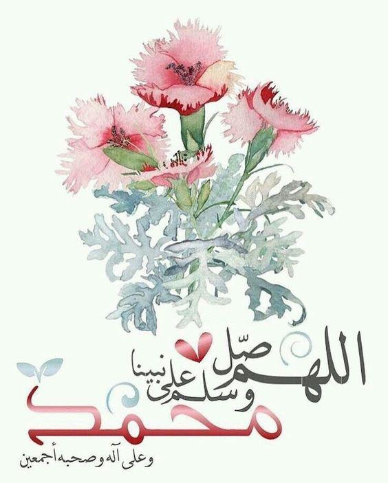 خلفيات الصلاة علي النبي محمد صور الصلاة علي سيدنا محمد صلي الله علية وسلم فوتوجرافر