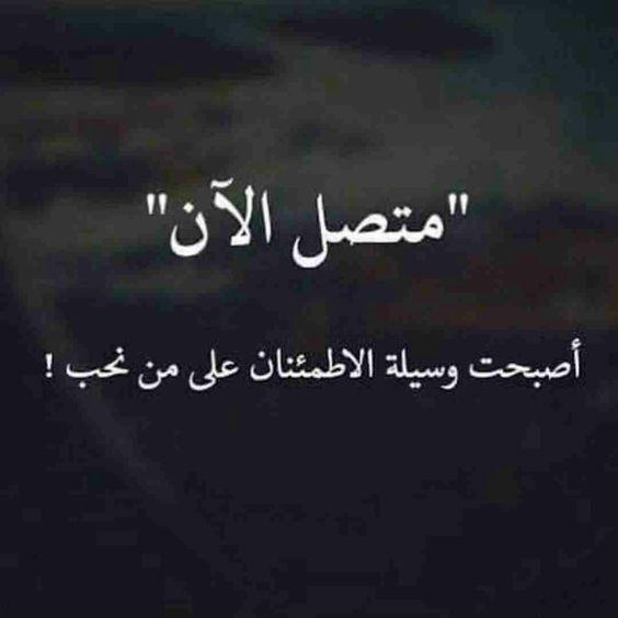 عبارات حزينه مزخرفه مكتوبة علي صور فوتوجرافر