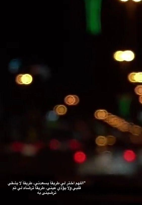 شعر عن الليل عشاق الليل والسهر فوتوجرافر