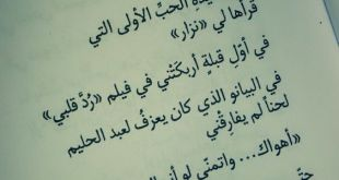 شعر غزل عراقي رومانسي مكتوب Shaer Blog