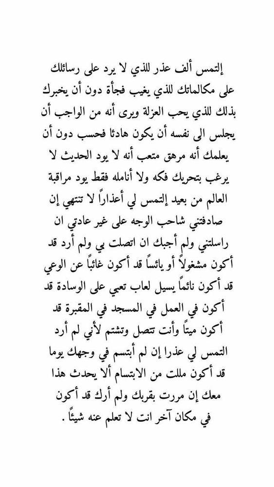 شعر عراقي رومانسي جدا تويتر وفيس بوك فوتوجرافر