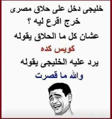 شعر سوداني مضحك عن الصداقة Shaer Blog