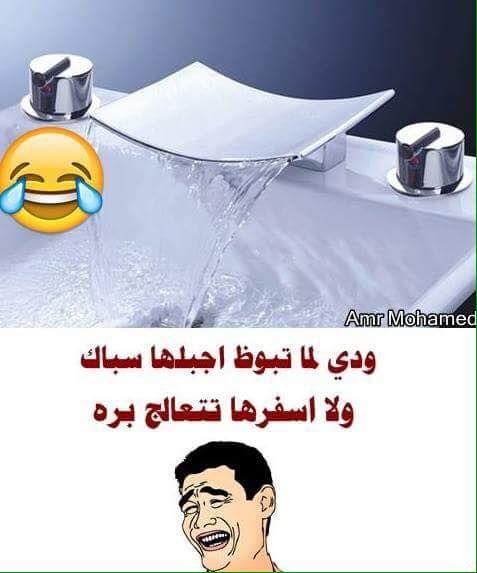 شعر مضحك سوداني ومصري وعراقي فوتوجرافر