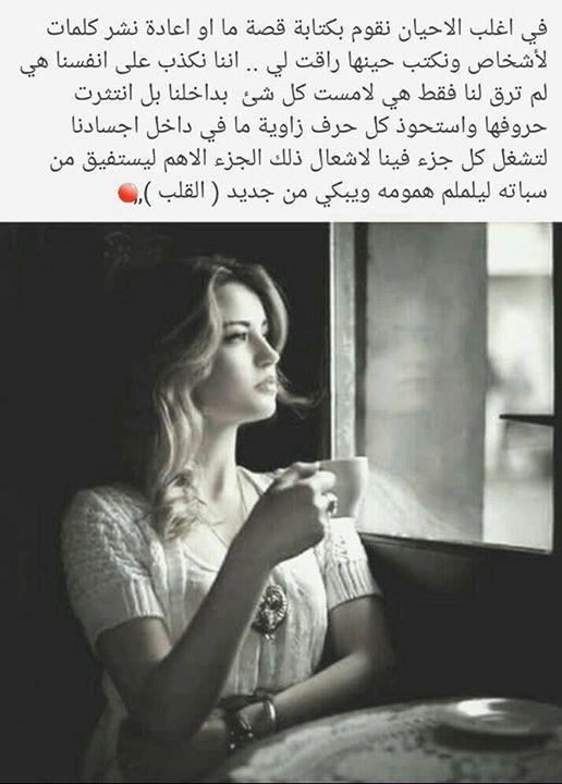 بوستات بنات حزينة