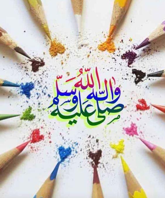 خلفيات الصلاة علي النبي فوتوجرافر