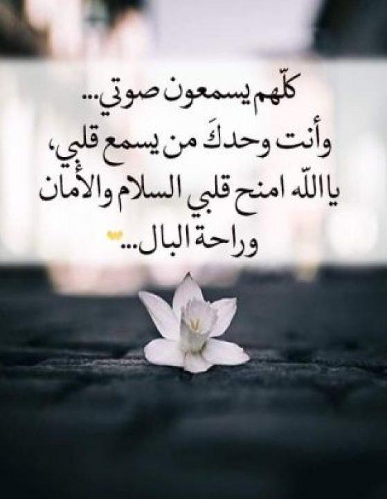 الصور الاسلامية .. اجمل-بوستات-دينية-11