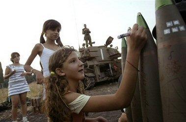 israelibomb1.jpg