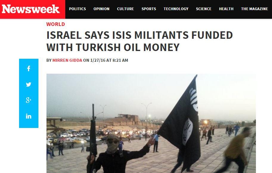Израиль: Турция финансирует ИГИЛ, покупая у него нефть