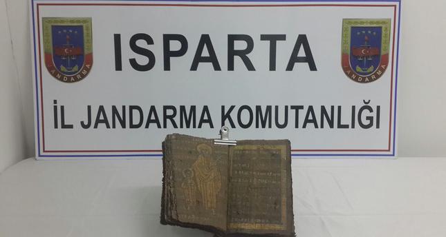 В Ыспарте пытались продать 800-летнюю Библию