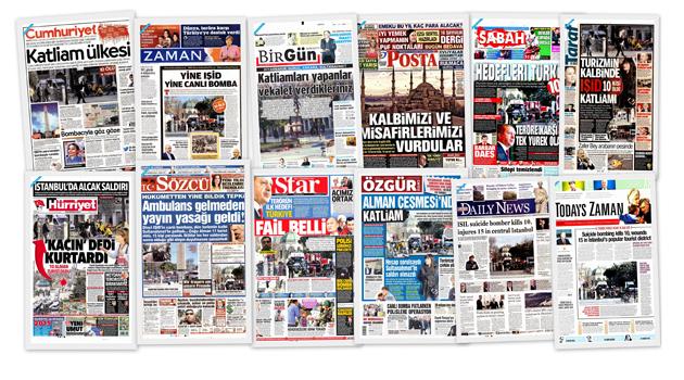 СМИ Турции: 13 января