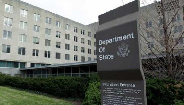 США предупреждает своих граждан об угрозах в Турции
